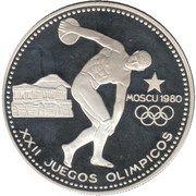 2000 Ekuele (1980 Moscow Olympics) – reverse