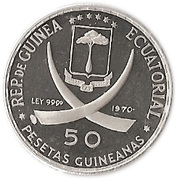 50 Pesetas Guineanas (Dürer's Praying Hands) – obverse