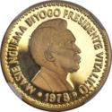 10 000 Ekuele (Masie Nguema Biyogo) – reverse