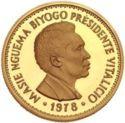 5000 Ekuele (Masie Nguema Biyogo) – reverse