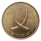 1 Peseta Guineana – obverse