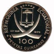 100 Pesetas Guineanas (Maja Desnuda) – obverse