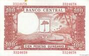100 Pesetas Guineanas – reverse