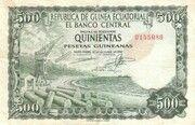 500 Pesetas Guineanas -  obverse