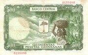 500 Pesetas Guineanas – reverse