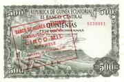 5000 Bipkwele (Overprint) -  obverse