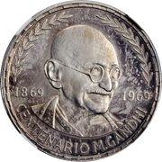 75 Pesetas Guineanas (Mahatma Gandhi; Trial strike) – reverse