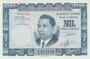 1000 Pesetas Guineanas – obverse