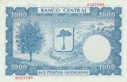 1000 Pesetas Guineanas – reverse