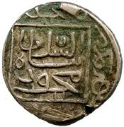 ½ Tanka - Giyaz ud din Muhammad II (AH 846-855) – obverse