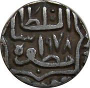 ½ Tanka - Shams al-Din Muzaffar Shah III – obverse
