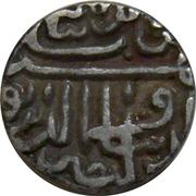 ½ Tanka - Shams al-Din Muzaffar Shah III – reverse