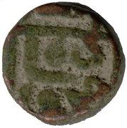½ Tanka - Nasir Ud Din Ahmad Shah I (AH 813-846) – reverse