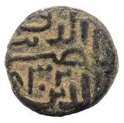 ½ Tanka - Nasir Ud Din Ahmad Shah I  (813-846) -  obverse