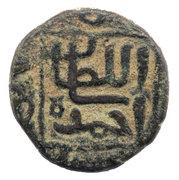 ½ Tanka - Nasir Ud Din Ahmad Shah I  (813-846) – reverse