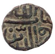 ½ Tanka - Giyas ud din Muhammad II (AH 846-855) – reverse