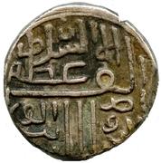 ½ Tanka - Giyaz ud din Muhammad II (AH 846-855) – reverse