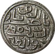 ½ Tanka - Nasir al-din Mahmud Shah I (Mustafabad mint) – obverse