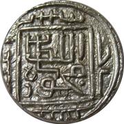 ½ Tanka - Nasir al-din Mahmud Shah I (Mustafabad mint) – reverse