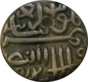 ½ Tanka - Shams-ud-din Muzaffar Shah II – obverse