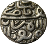 ½ Tanka - Nasir al-din Mahmud shah III – obverse
