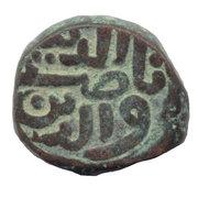 1 Tanka - Qutb al Din Ahmad Shah II (AH 855-862) (1451-1458) – obverse