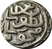 ½ Tanka - Nasir al-din Mahmud shah III – reverse