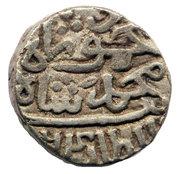 1 Tanka - Nazir ud din Mahmud Shah I – obverse