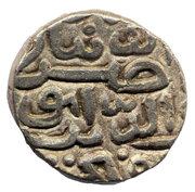 1 Tanka - Nazir ud din Mahmud Shah I – reverse