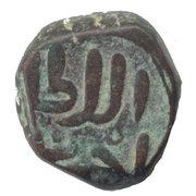 1 Tanka - Qutb al Din Ahmad Shah II (AH 855-862) (1451-1458) – reverse