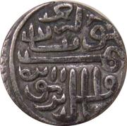 Tanka - Shams-ud-din Muzaffar Shah II – obverse