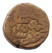1 Tanka - Muzaffar Shah II – obverse
