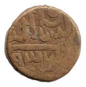1 Tanka - Muzaffar Shah II – reverse