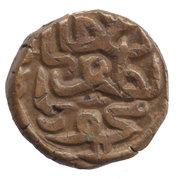 1 Falus - Nasir Al-Din Mahmud Shah III – obverse