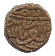 1 Falus - Nasir Al-Din Mahmud Shah III – reverse