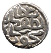 1 Tanka - Nasir Al-Din Mahmud Shah III – obverse