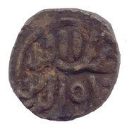 ½ Tanka - Qutb al Din Ahmad Shah II (1451-58) – obverse