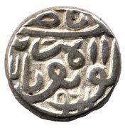 1 Tanka - Nasir Al-Din Mahmud Shah III – reverse