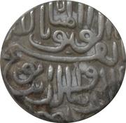 1 Tanka - Nasir al-din Mahmud Shah III (Ahmadabad mint) – obverse