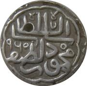1 Tanka - Nasir al-din Mahmud Shah III (Ahmadabad mint) – reverse