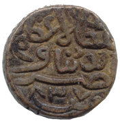 Tanka - Nasir Ud Din Ahmed Shah I – obverse