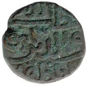 1 Tanka - Qutb al Din Ahmad Shah II (AH 957-966) – obverse