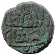 1 Tanka - Qutb al Din Ahmad Shah II (AH 957-966) – reverse