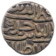 Tanka - Qutb-ud-Din Ahmad Shah II (AH 957-966) – obverse