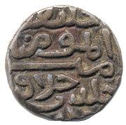 Tanka - Qutb-ud-Din Ahmad Shah II (AH 957-966) – reverse