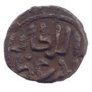 ½ Tanka - Qutb al Din Ahmad Shah II (1451-58) – reverse