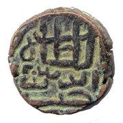 1 Tanka - Nasir al-din Mahmud Shah I (AH 862-917) – reverse