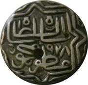 Tanka - Shams-ud-din Muzaffar Shah II – reverse