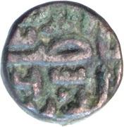 ½ Falus - Nasir al-din Mahmud shah I – reverse