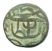 1 Tanka - Qutb-ud-Din Bahadur Shah – reverse